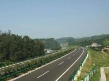 高速公路建设工程