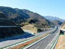 香水河景区公路